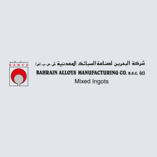Bahrain Alloys Manufacturing CO. B.S.C. (BAMCO)